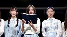 吴哲晗领读 SNH48十位成员共同朗读李大钊的《青春》