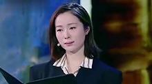 江一燕朗读《晶莹的泪珠》 献给章燕老师和大山里的学生们
