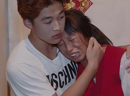 青春戒律04期:黄润秋安慰妈妈