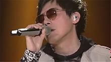 《我是歌手》第二季第九期高清版:张宇《浪人情歌》