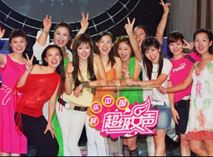 2004超级女声南京唱区总决赛