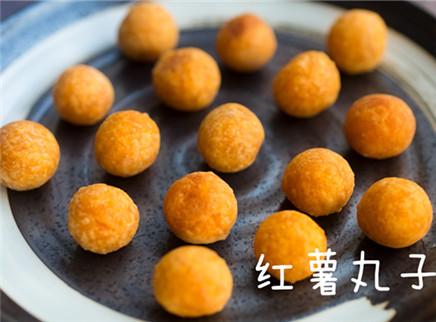 【魔力美食】一做就会的红薯丸子,软糯香甜超可口
