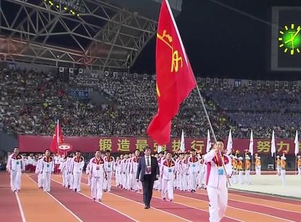 湖南省第十三届运动会开幕式
