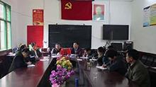 湖南省委办公厅下发通知要求