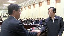 许达哲召开互联网+政务服务工作推进会