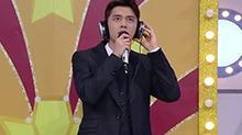 李易峰秀歌技竟唱懵所有人?