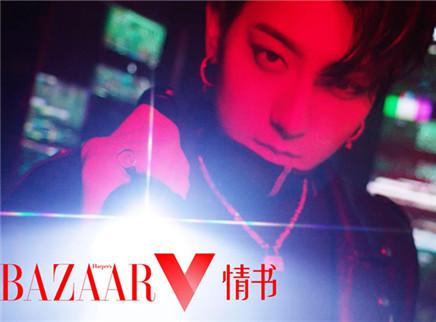 BazaarV情书