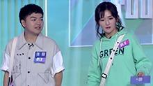 """第9期(下):谢娜秀""""演技"""""""