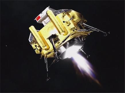 嫦娥四号是如何可靠着陆的?