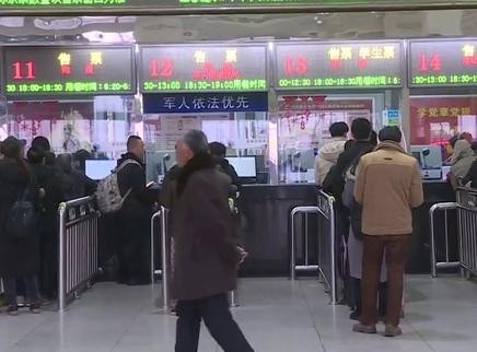 2019年除夕火车票1月6日开售