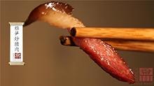 大师的菜·雅笋炒腊肉
