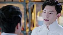 《海棠经雨胭脂透》第27集剧情