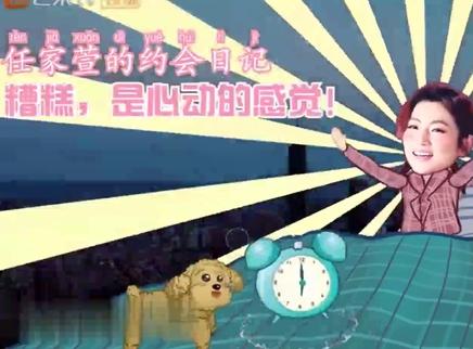 2·14特辑:友达以上恋爱未满 吴昕&徐海乔超全糖点合集 2·14特辑