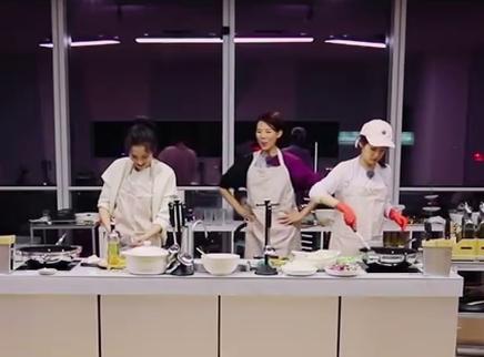 01期:蔡少芬钟丽缇大展厨艺