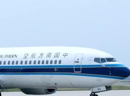 长沙首次开通直飞非洲定期航线