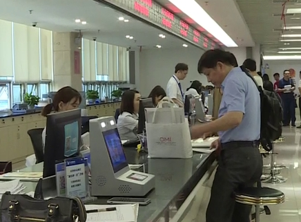 """长沙推出企业办证""""立等可取""""惠民举措"""