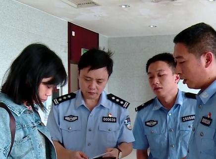 湖南公安服务平台护航高考