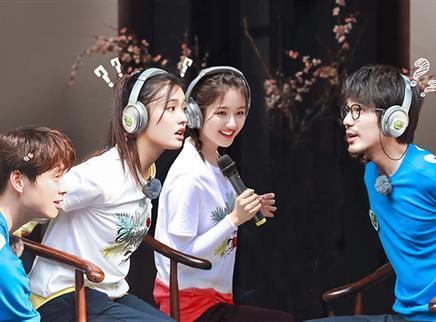 第6期:白宇范丞丞爆笑K歌