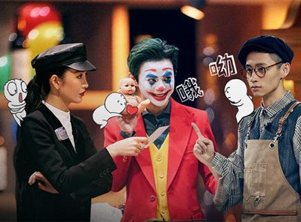 09案:木偶复仇记 (上)