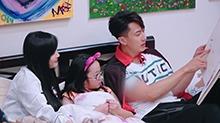 先导片:吴尊林丽吟超甜来袭