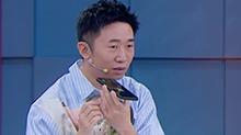Plus第4期:杨迪备注名引围观