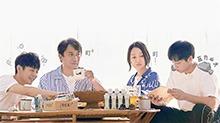 第1期:黄磊曝周迅拍戏黑历史