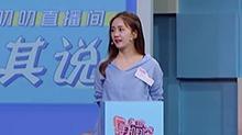 Plus第9期:刘芸现场跳女团舞