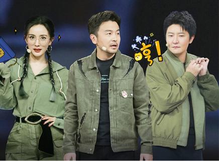 """杨幂化身主编召唤""""小说家"""""""