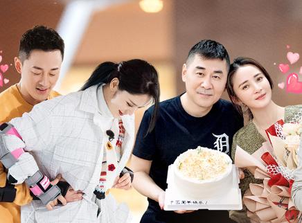 先导片:林峯张馨月综艺首秀