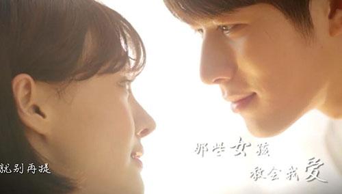《夏至未至》首发片尾曲 徐佳莹深情演唱《最初的记忆》