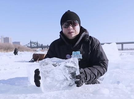 载人大冰壶能成功发射吗?