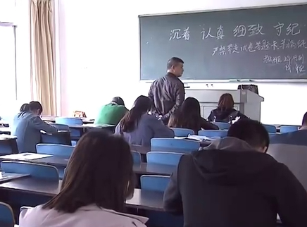 2019湖南公务员招考注册入口开通