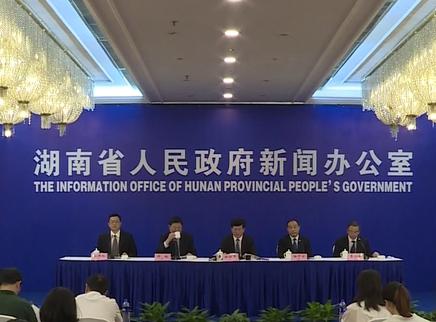 庆祝新中国成立70周年系列发布会