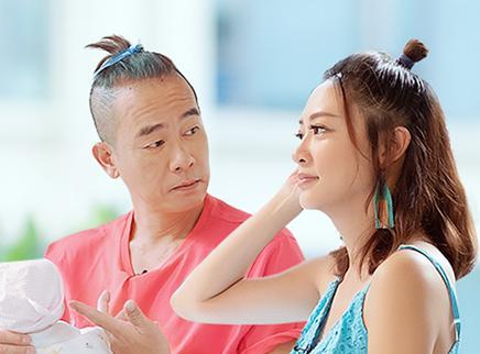 第8期:Gai为婆媳关系不和发愁