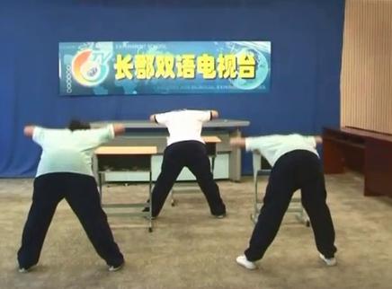 居家运动强身健体之室内操