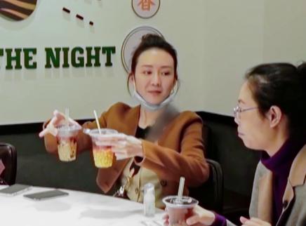 """第43期:王鸥化身""""美食博主"""""""