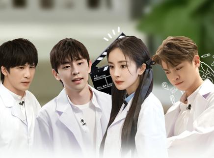 第11期:绝密医院(上)