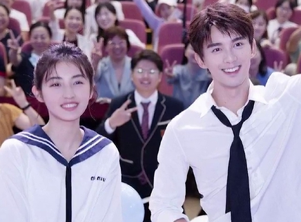 吴磊张子枫新片《盛夏未来》
